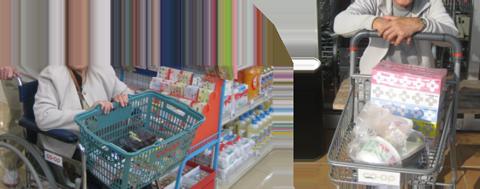 お買い物同行イメージ