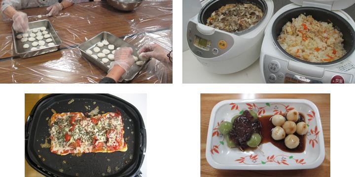 調理教室イメージ