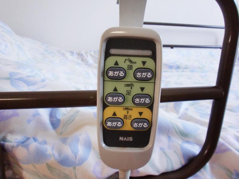 モーター式介護ベッド2